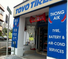 Thong Aik Tyre & Battery Services Photos