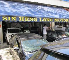 Sin Heng Long Motor Work Photos
