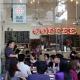 Jewel Coffee Pte Ltd (One Shenton)