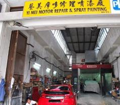 Yi Mei Motor Repair & Spray Painting Photos