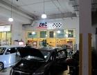Pitstop Auto Accessories Pte Ltd Photos