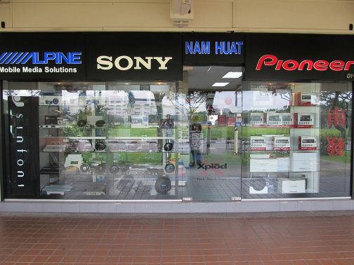 Nam Huat Car Audio Pte Ltd (HDB Jurong)