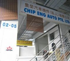 Chip Eng Auto Pte Ltd Photos