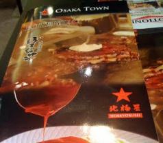 Osaka Town Photos