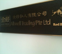Allswell Trading Pte Ltd Photos