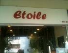 Etoile Hairstyling Photos