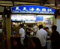 Tian Tian Hainanese Chicken Rice Photos