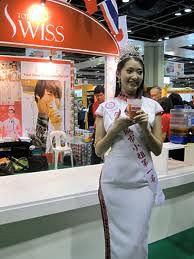 Total Swiss (S) Pte Ltd (2 Ang Mo Kio Street 65)