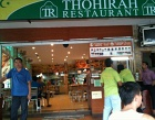 Thohirah Restaurant Pte Ltd Photos