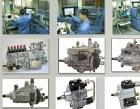 AutoDiesel Turbo Fuel Systems Pte Ltd Photos