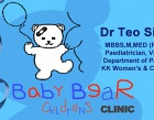 Baby Bear Children's Clinic Photos