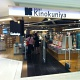Kinokuniya Book Stores of Singapore Pte Ltd (Bugis Junction)