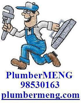 PlumberMENG @ 985301663 - Singapore's Premier Plumbing Specialist in Yishun-Sembawang-Woodlands. BEST in Yishun-Sembawang-Woodlands, some say Singapore! www.plumbermeng.com