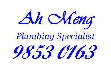 PlumberMENG @ 985301663 - Singapore's Premier Plumbing Specialist in Yishun-Sembawang-Woodlands. www.plumbermeng.com
