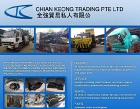 Chian Keong Trading Pte Ltd Photos