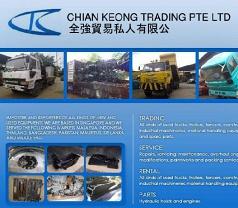 Chian Keong Trading Pte Ltd Photos