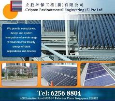 Cripton Environmental Engineering (S) Pte Ltd Photos