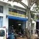 Hup Lai Huat & Co. (Tampines Street 93)