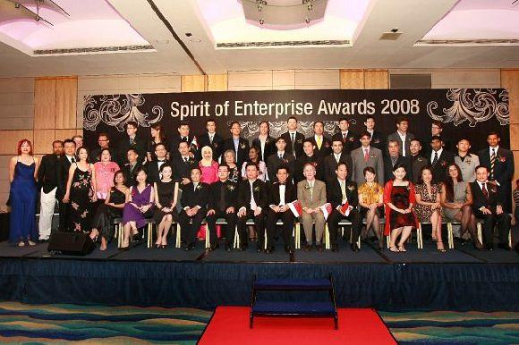Spirit of Enterprise Awards 2008