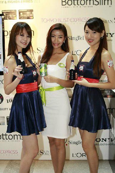 CozyCot Holy Grail Beauty & Fashion Awards