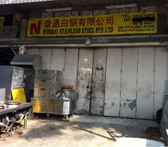 Normal Stainless Steel Pte Ltd Photos