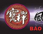 Bao Shan Geomancy Photos