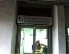 Hillier Industries Pte Ltd Photos