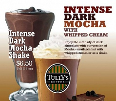 Tully's Coffee Photos