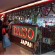 Daiso (ION Orchard)