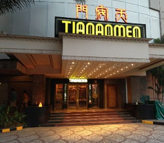 Tiananmen KTV & Lounge Pte Ltd Photos
