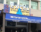 Excel Cycle Centre Pte Ltd Photos