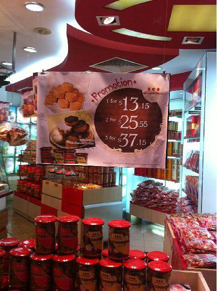 Bee Cheng Hiang Pte Ltd (Tiong Bahru Plaza)