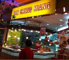 Bee Cheng Hiang Photos