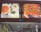 Hand In Hand Beijing Restaurant Pte Ltd Photos