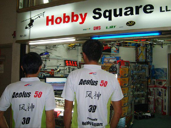 Hobby Square staff