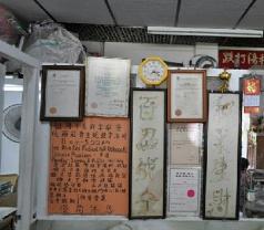 Lee Thim Kay Medical Hall Photos