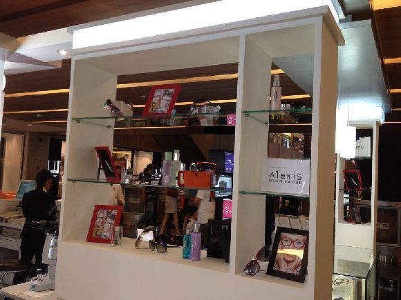Alexis Eyewear (Optical) Boutique (Ngee Ann City Tower A)