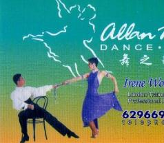 Allan & Irene Dance Studio Photos