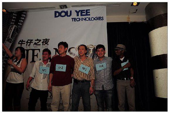 Dou Yee Technologies Pte Ltd (Dou Yee Technologies)