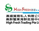 High Fresh Trading Pte Ltd Photos