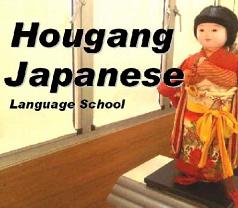 Hougang Japanese Language School Photos