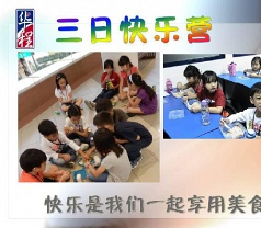 Hua Cheng Education Centre Pte Ltd Photos
