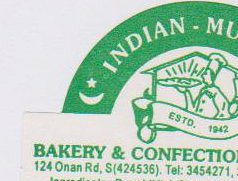 INDIAN MUSLIM BAKERY & CONFECTIONERY PTE Ltd Photos