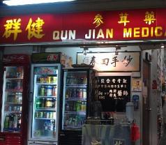 Qun Jian Medical Hall Photos