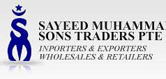 Sayeed Muhammad & Sons Traders Pte Ltd Photos