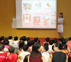 Mindchamps Preschool @ Changi Business Park Pte Ltd Photos
