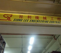 Siong Lee Engineering Contractor Photos