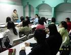 Daehan Education Centre Pte Ltd Photos