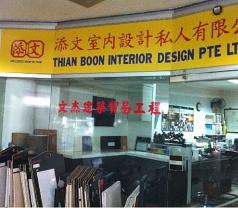 Thian Boon Design & Renovation LLP Photos