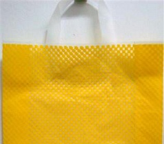 Pacific Polythene Pte Ltd Photos